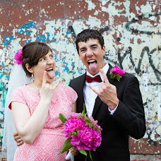 Wedding photographer Mariya Yaskova (id162392334). Photo of 29.08.2016