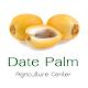 อินทผลัม (DatePalm) Download on Windows