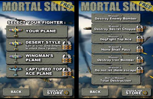 MORTAL SKIES ออฟชั่นการเลือกเครื่องบิน การเลือกด่าน ในการเล่น