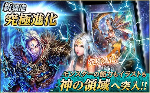 Dark Summoner (JP)- screenshot thumbnail