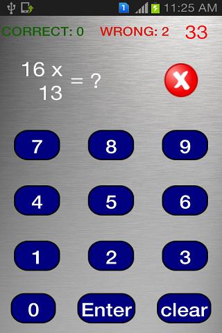 無料教育Appの子供のための乗算|記事Game