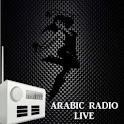 Arabic Online Radio العدد 1 icon