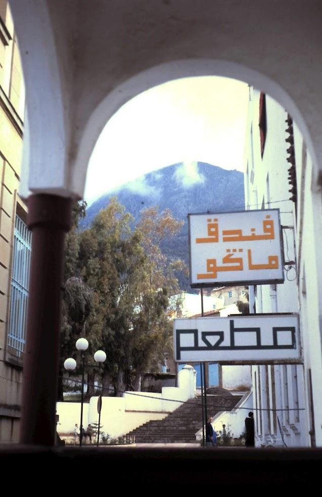 Pensión en Chefchauen.- Marruecos