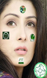 Download Pak PMLN Flag Face maker For PC Windows and Mac apk screenshot 3