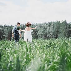 Wedding photographer Anna Belokonova (belokonova). Photo of 26.08.2015