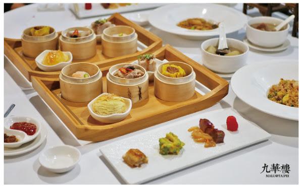華泰王子大飯店九華樓港點集套餐讓一個人也能優雅飲茶吃港點