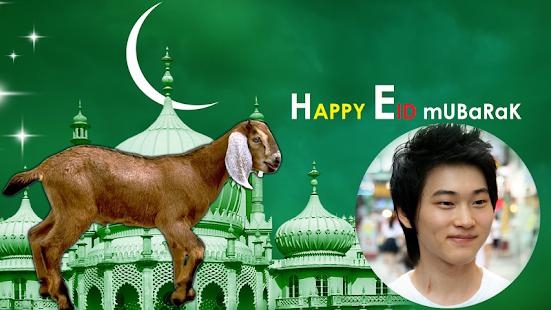Eid ul Adha foto rámečky efekty - Bakra Eid - náhled