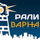 Rally Varna