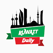 Kuwait Daily Offers