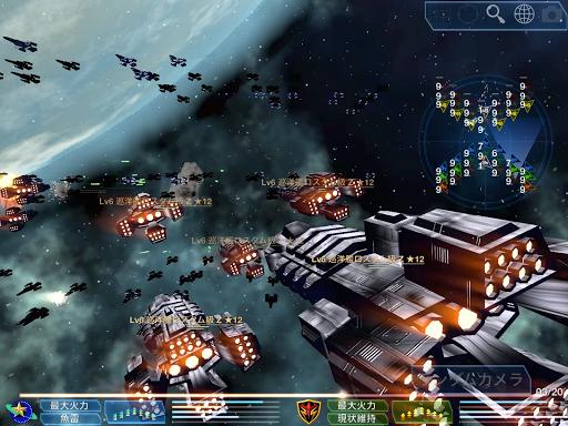 Celestial Fleet [formation battle] screenshots apkspray 13