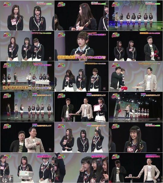 (TV-Variety)(720p) You Gotta NMB48 ep38 170420