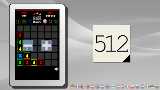 2048 X, two, zero, four, eight screenshot 3