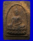 หลวงปู่เฮี้ยง วัดป่า จ.ชลบุรี พระสมเด็จสุคโต เนื้อผงคลุกรัก พ.ศ. 2498 ผสมผงหลวงพ่อแก้ว หน้าตาสวยชัด