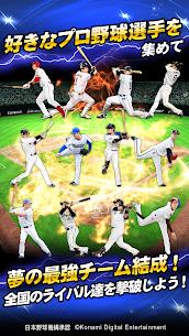 プロ野球スピリッツA 4