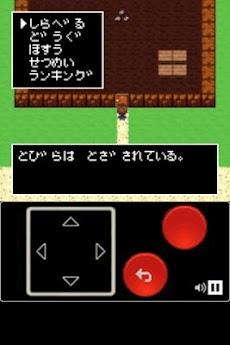 無人島脱出II【レトロ2D RPG風 脱出ゲーム第2弾!】のおすすめ画像3