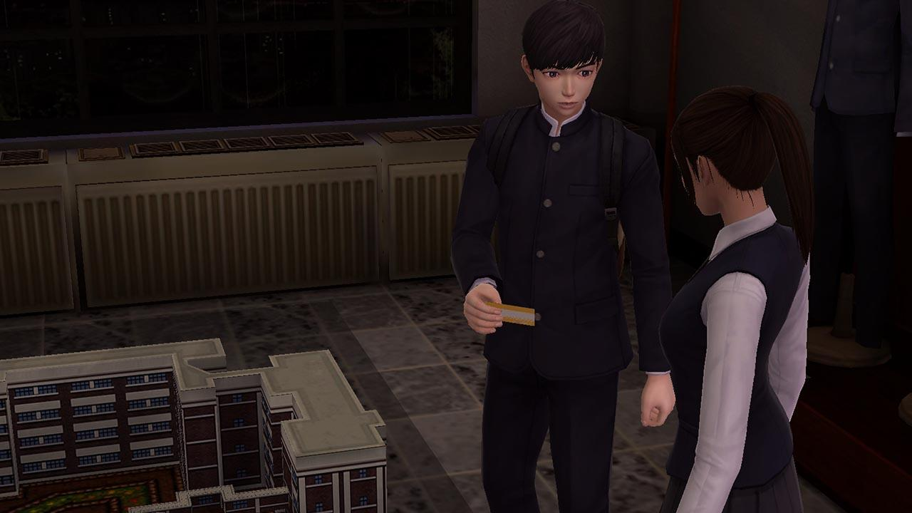 The School : White Day- screenshot