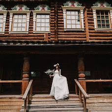 Wedding photographer Aleksey Sinicyn (nekijlexa). Photo of 06.03.2018
