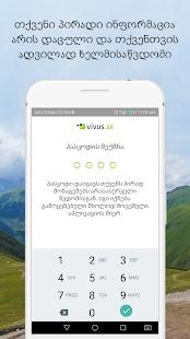 Vivus.ge - náhled