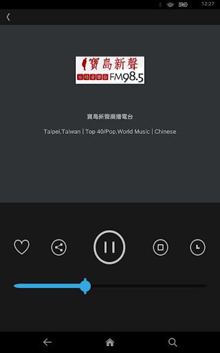 台湾收音机