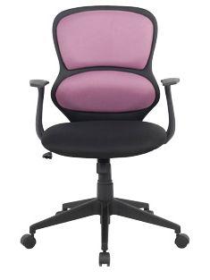 sillas de oficina de color morado