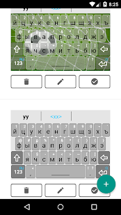 Magic Keyboard (Paid version)- screenshot thumbnail
