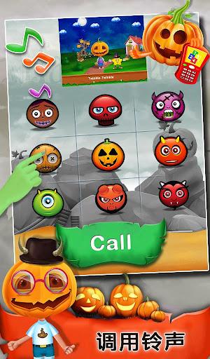 玩免費教育APP|下載萬聖節嬰孩電話比賽 app不用錢|硬是要APP