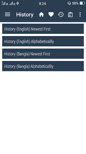 English Bangla Dictionary  screenshots 8