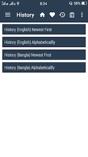 English Bangla Dictionary Screenshot