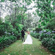 Wedding photographer Glas Fotografía (glasfotografia). Photo of 07.10.2016