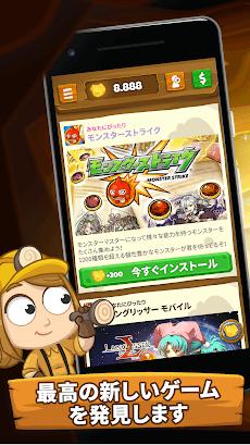 Lucky Miner:毎日新しいゲームを楽しもう!のおすすめ画像1