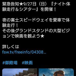 ランサーエボリューション X 2010年式 GSR 5MTのカスタム事例画像 しんぱちさんの2020年09月14日21:20の投稿