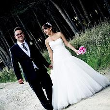 Wedding photographer Marta de Lara (elprismadelara). Photo of 05.04.2015