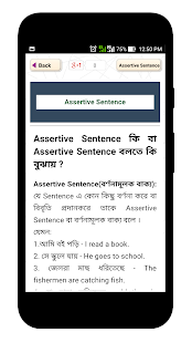 ইংরেজি গ্রামার English Grammar Learning In Bangla - náhled