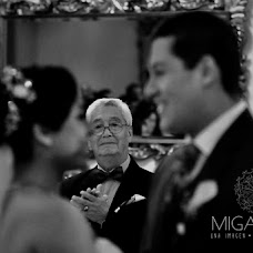 Wedding photographer MIGAMAH Miguel Mamani (migamah). Photo of 16.02.2016