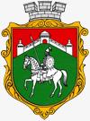 Современный герб Тетиева
