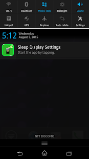 Sleep Display Settings- screenshot thumbnail