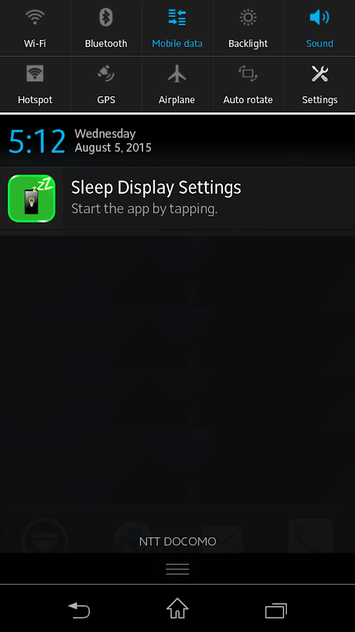 Sleep Display Settings- screenshot
