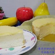 東京牛奶起司工房Tokyo Cheese Factory