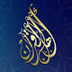 Download Ahl Alquran For PC Windows and Mac