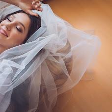 Wedding photographer Anastasiya Balakhonceva (artpersona). Photo of 23.05.2018