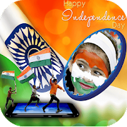 Independence Day Photo Frames 2018