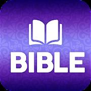 Jewish bible JPS 1917 offline