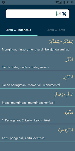 kamus bahasa arab indonesia online download free