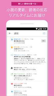 カクヨム - 人気小説も読み放題! - náhled