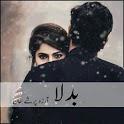 Badla - Urdu Novel icon