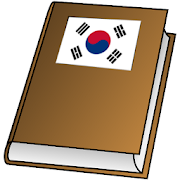 Understand Korean - 30 days course