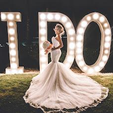 Wedding photographer Anastasia Kniazeva (AnastasiaKniaz). Photo of 02.08.2016