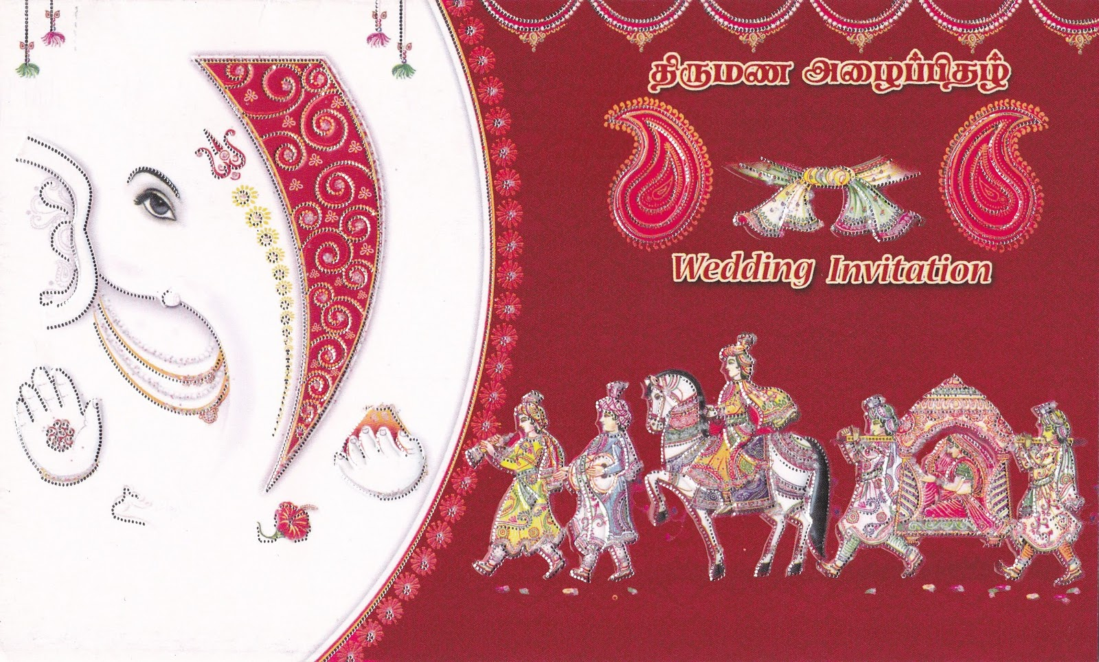 hindu wedding invitation cover page wording indian wedding invitations Hindu Marriage Invitation Cards Design Business Card