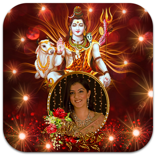 Maha Shivaratri Photo Frames (app)