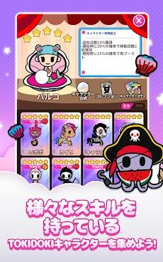 tokidoki friends : マッチ 3 パズルのおすすめ画像4